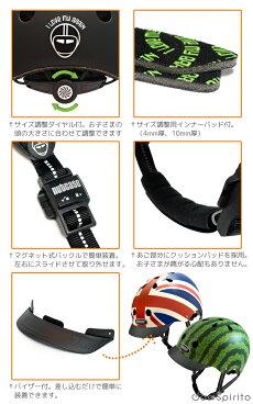 【ヘルメット子供用】送料無料NUTCASEヘルメットSサイズ/52-56センチMサイズ/56-60センチナットケース北海道・沖縄・離島別途送料