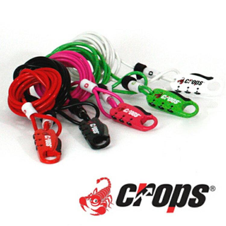 [送料無料]CP-SPD07 Crops クロップス Q キュー 自転車 ワイヤーロック 鍵[北海道・沖縄・離島送料別途]
