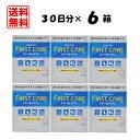 【送料無料】オフテクス バイオクレンファーストケア EX 30日パック 6箱セット