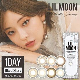 【メール便送料無料】PIA LILMOON リルムーン ワンデー 10枚入り×4箱 左右2箱ずつ・度あり・度なし