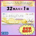 【送料無料】シード ワンデーピュア マルチステージ(遠近両用) 32枚入り 1箱