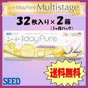 【送料無料】シード ワンデーピュア マルチステージ(遠近両用) 32枚入り 2箱セット