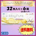 【送料無料】シード ワンデーピュア マルチステージ(遠近両用) 32枚入り 6箱セット