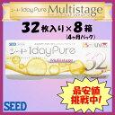 【送料無料】シード ワンデーピュア マルチステージ(遠近両用) 32枚入り 8箱セット(4か月パック)