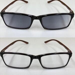 ■老眼鏡■遠近両用調光メガネ■遠近両用メガネおしゃれ■HOYA製レンズ ■屈折率1.60■コート クリアー、 ■UVカット■度数変更承ります■レディース■メンズ■男女兼用 かけたまま老