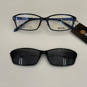 ■SKINS スキンズ【SK-143 3】メガネ■正規品■フレームカラ?:ネイビー■クリップオンサングラス■クリップ取外し■遠近■近視■遠視■軽い■トレンド■掛けやすい■メガネの上からサン