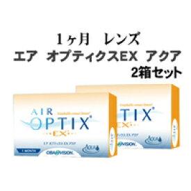 【メール便】アルコン エアオプティクス EXアクア 2箱セット (こちらの商品はお取り寄せになります)
