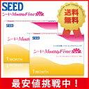 ◆◆【送料無料】シード マンスリーファインUV 2箱(1箱3枚入)SEED MonthlyFine UV UVカットが付いた唯一の1ヶ月使い…