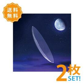 【ポスト便】【送料無料】シード AS-LUNA ルナ 両眼用 2枚 非球面デザイン 超薄型 高酸素透過性 しなやか素材 連続装用 乱視矯正 SEED