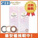 Eyecoffret2