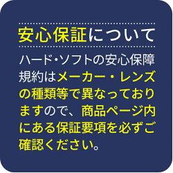 【送料無料】 アイミー アスフェリックUV エア ハードコンタクトレンズ 両眼用(レンズ2枚)【クリアコンタクト】