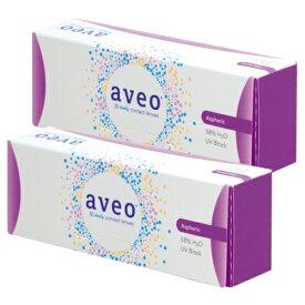 【送料無料!2箱】アイミー アベオワンデー 30枚入り 2箱 コンタクトレンズ 1日使い捨て UVカット うるおい成分 Aime aveo 1day ns