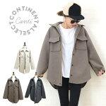 裏起毛メルトンシャツコートレディースジャケットオーバーサイズ羽織りライトアウター冬素材アイボリーブラウンチャコールグレー