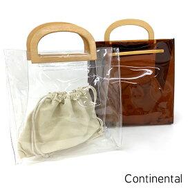 ウッドハンドル クリア トートバッグ レディース 巾着バッグ付 クリアバッグ ハンドバッグ 透明バッグ シンプル 大人 クリア ブラウン