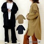 ドロップショルダーバックロングシャツジャケットバンドカラーオーバーサイズスタンドカラーライトアウターシャツワンピースゆったり羽織りボリューム袖大きいサイズ