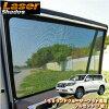 LASERSHADES-レーザーシェード《サンシェード[トヨタ150プラド]》フルセット(7枚)車種別専用設計で窓枠にぴったり装着したまま窓の開閉OKメッシュ素材/目隠しや虫除けにも日よけ/紫外線UV67.1%カット