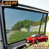 LASERSHADES-レーザーシェード《サンシェード[トヨタ50系プリウス専用]》フルセット(5枚)車種別専用設計で窓枠にぴったり装着したまま窓の開閉OKメッシュ素材/目隠しや虫除けにも日よけ/紫外線UV67.1%カット