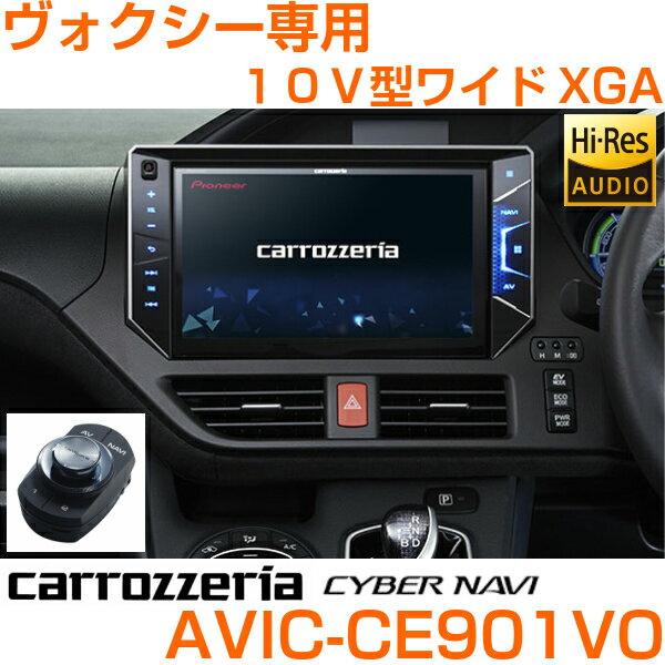 【ポイント10倍】carrozzeria カロッツェリア サイバーナビヴォクシー 10V型XGAAVIC-CE901VO