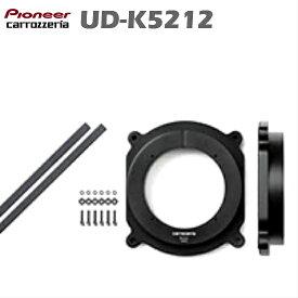 UD-K5212 carrozzeria カロッツェリア高音質インナーバッフルボード高品位MDF板マツダ