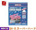 WAKO'S SUPER HARD W150ワコーズ スーパーハード《未塗装樹脂用耐久コート剤》耐熱・耐久・撥水性バンパー、サイドモール、エンジンカバー、ワイパ...