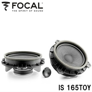 FOCALフォーカルIS165TOY-16cm2WAYセパレートスピーカーキット-トヨタ車種別専用