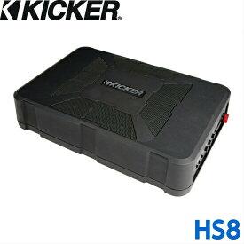KICKER キッカーHIDEAWAY HS820cmパワードサブウーファー150Wデジタルアンプ内蔵