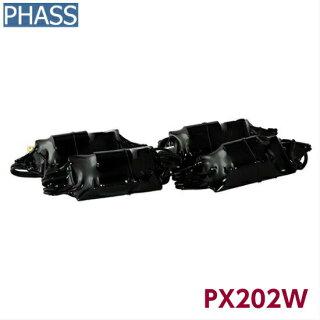 PHASSPX202W-ファス2wayパッシブクロスオーバー-12dB/12dBハイローセパレート-1セット