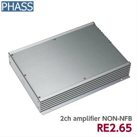 PHASS RE2.65ファス 65W×2ch パワーアンプバランス/RCA入力