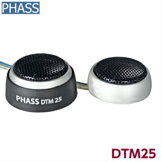 ファスツイーター25mm-phass-tweeter-dtm25