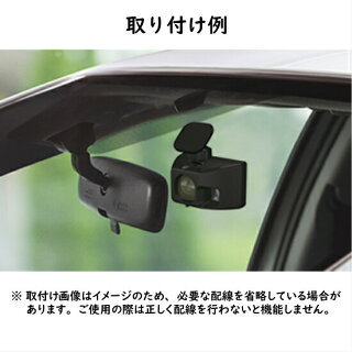 FCW-L1《衝突警報システム》Maemite-マエミテYupiteru-ユピテル・赤外線レーザーで車間距離を測定し前方車との接近を警報!・衝突警告&スタートインフォメーション・レーダー探知機やポータブルナビと接続し警報連動・OBD2と接続可能