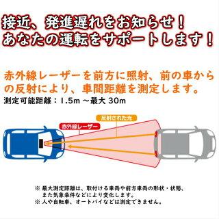 FCW-L1《衝突警報システム》Maemite-マエミテYupiteru-ユピテル/ユピテル製品との接続イメージ