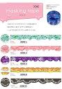 1909★マスキングテープ ダイカット 18mm チョコ ジャム ファンシー ガーリーステッカー/ロール/オシャレ/mindwave/シ…