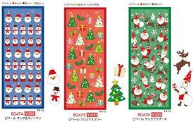 【メール便OK】★2010Mシールシール ウィンターセレクション シートシール 透明素材 プチプチ クリスマス 冬 ホリデー クリスマス サンタクロース クリスマスツリー 雪の結晶