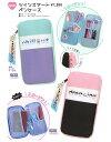 IROMEE!! ツインスマートペンケース 筆箱 ペンケース 女の子 向け ボックス タイプ マルチスマート ( ボーイアンドガールパーキング ) …