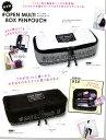 !OPEN MULTI BOX PENPOUCH ペンポーチバッグインバッグ/整理/ボタニカル/レディス/...