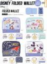 【送料無料】★ディズニー 二つ折り財布財布チップ&デール 子供 子供用財布 キッズ 財布 さいふ お財布 レディ…