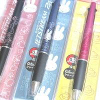 2011JETSTREAM(ジェットストリーム)ミッフィーmiffyジェットストリーム2&12色ボールペン&シャープペン
