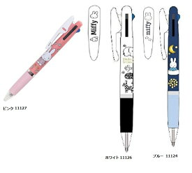 2103JETSTREAM(ジェットストリーム)ミッフィー ジェットストリーム3色ボールペン CUTE MODEL/CM 黒/赤/青/ボールペン/ステーショナリー/新学期/プリンセス/可愛い/おしゃれ//DISNEY/