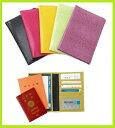 サイズアップリニューアル!合皮 リザード 型押し 保険証・お薬手帳・お薬手帳ケース 全5種シンプル/保険証ケース/…