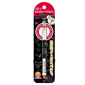 KURUTOGA クルトガ 0.5mm芯 シャープペン MAKE YOU06208 コスメ カミオジャパン 三菱鉛筆 機能性文具 かわいい/