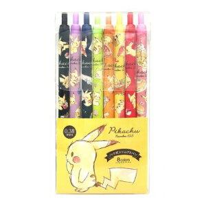 ポケットモンスターゲルペン8色セット 「Pikachu number025」文房具/ピカチュウ/ノック式/スリムゲルペン/小学生/中学生/お勉強/ポケモン