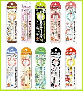 クルトガシャープ 0.5ミリ 全10種類 CUTE MODEL/CM カミオジャパン/シャープペン/ボールペン/ステーショナリー/新学期/プリンセス/可愛い/おしゃれ/0.5mm/スヌーピー/アリエル/アリス/ラプン
