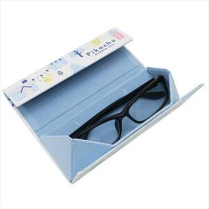 クロス付き折りたたみメガネケース 「Pikachu number025」 フォレストタウンメガネケース/眼鏡ケース/めがねケース/サングラス/眼鏡ケース/めがね入れ/サングラスケース/保管/メガネクロス/