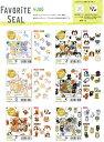 【30枚までメール便160円】MIND seal-Favorite Seal-200【メモ帳】【メモ】【手紙】【レター】【文房具】【ステーショナリー】【ハート】...