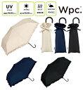 WPC 遮光 クラシックフリル mini 晴雨兼用 折傘Wpc./ワールドパーティ/日傘/UVカット/雨傘/防水/ハート/梅雨/台風…