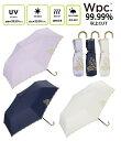 DISNEY ディズニー ラプンツェル 遮光フローラルスカラップ mini ミニ 晴雨兼用/折傘/刺繍/UVカット/日傘/折り畳み傘/折りたたみ…
