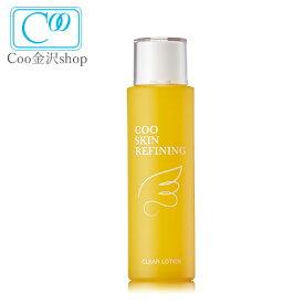 香る 化粧水 クー スキン リファイニング クリア ローション 150ml 無着色 酵母 化粧品 サンプル 化粧水 など プレゼント クーインターナショナル