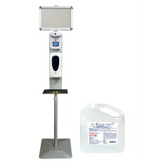【アルコール77%4L×1本付き!】オートディスペンサースタンドSPRO自動液体アルコール非接触手指消毒表面温度測定出入口感染予防対策暗所噴霧ノータッチ組み立て式組立式カメラ付き音声案内microSDログ管理画像撮影液晶モニターA4POP