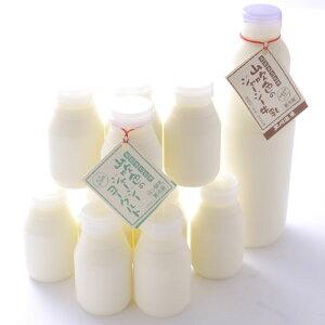 【高村武志牧場】牛乳(900ml)×1本、ヨーグルト(150ml)×10本