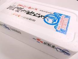 ※代引き不可/送料無料※【高知県黒潮町・土佐佐賀】藁焼き鰹(かつお)のたたきセット(大) ギフトに